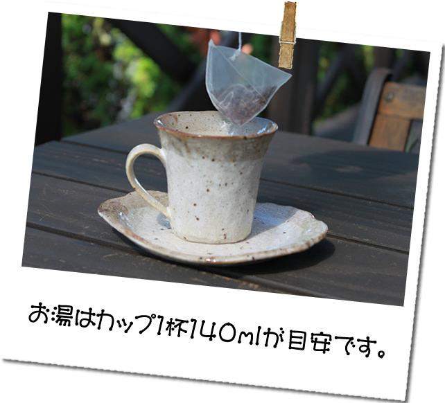 ノンカフェインちこり珈琲美味しい飲み方