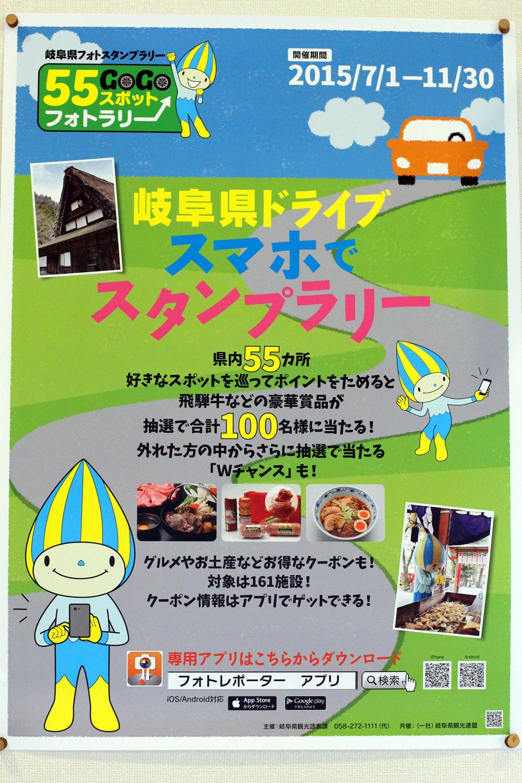 ○IMG_0538ーsc