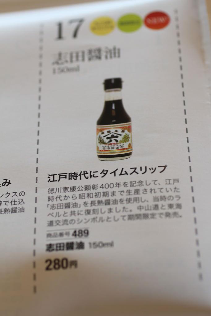 ○IMG_9941
