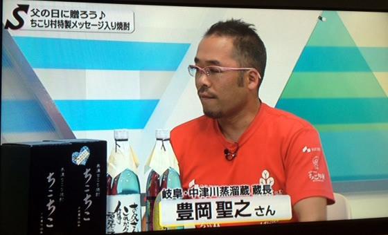 ○IMG_2735ーsc