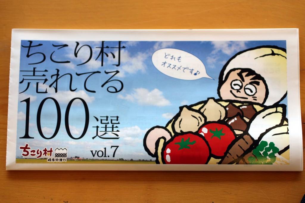 ○IMG_9933