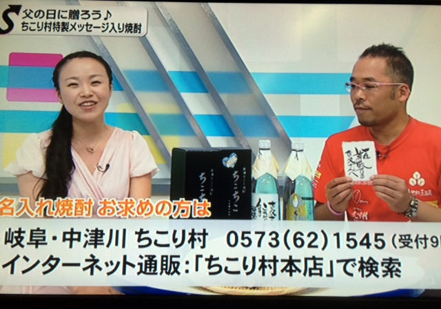 ○IMG_2755ーsc