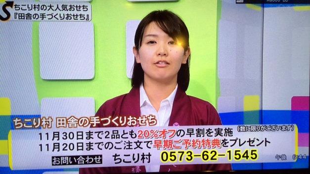 〇IMG_3388ーsc
