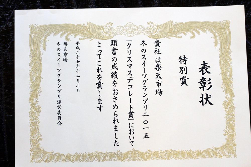 ○IMG_2707