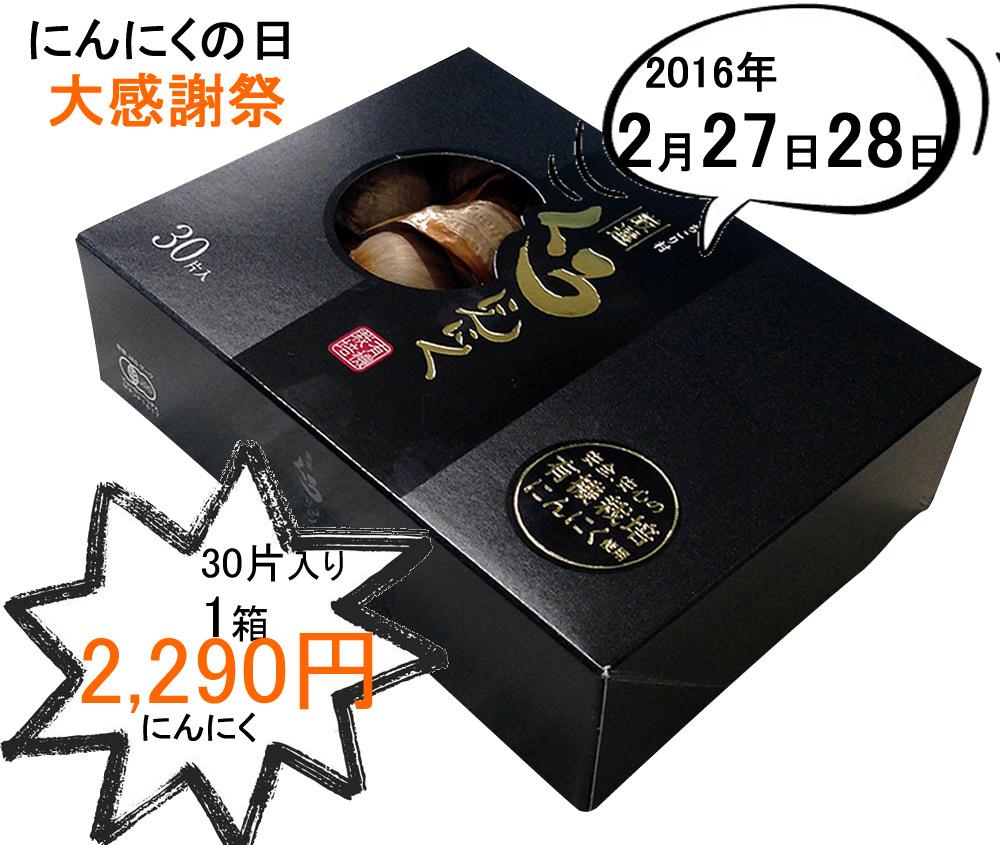 1箱@切りぬきシャープ強IMG_6743