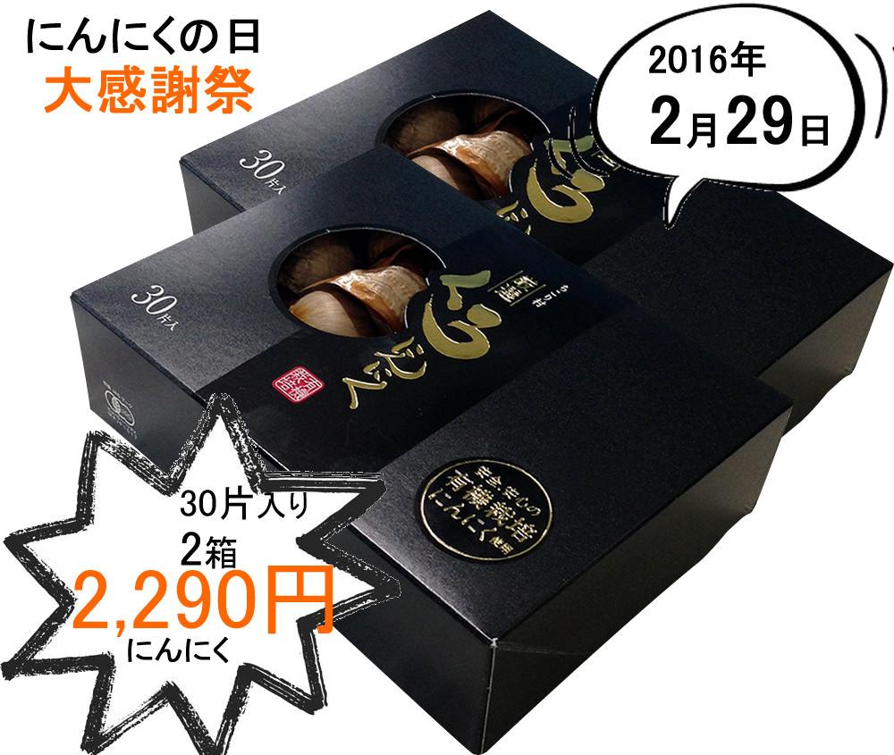 2片@切りぬきシャープ強IMG_6743