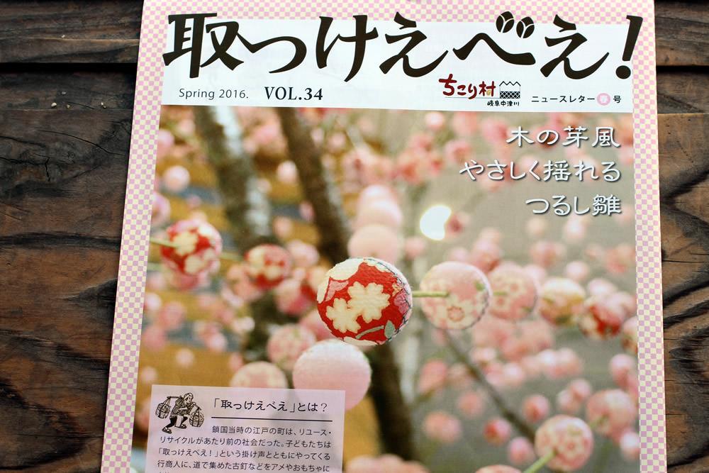 ○IMG_1355ーsc