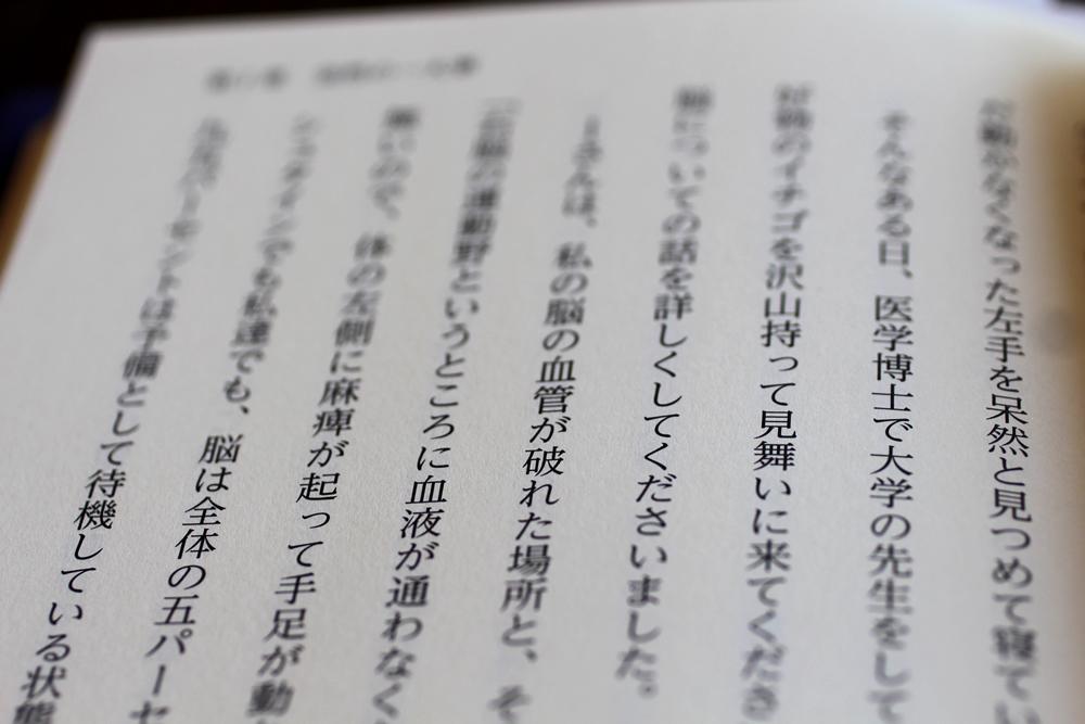 ○01IMG_7237ーsc
