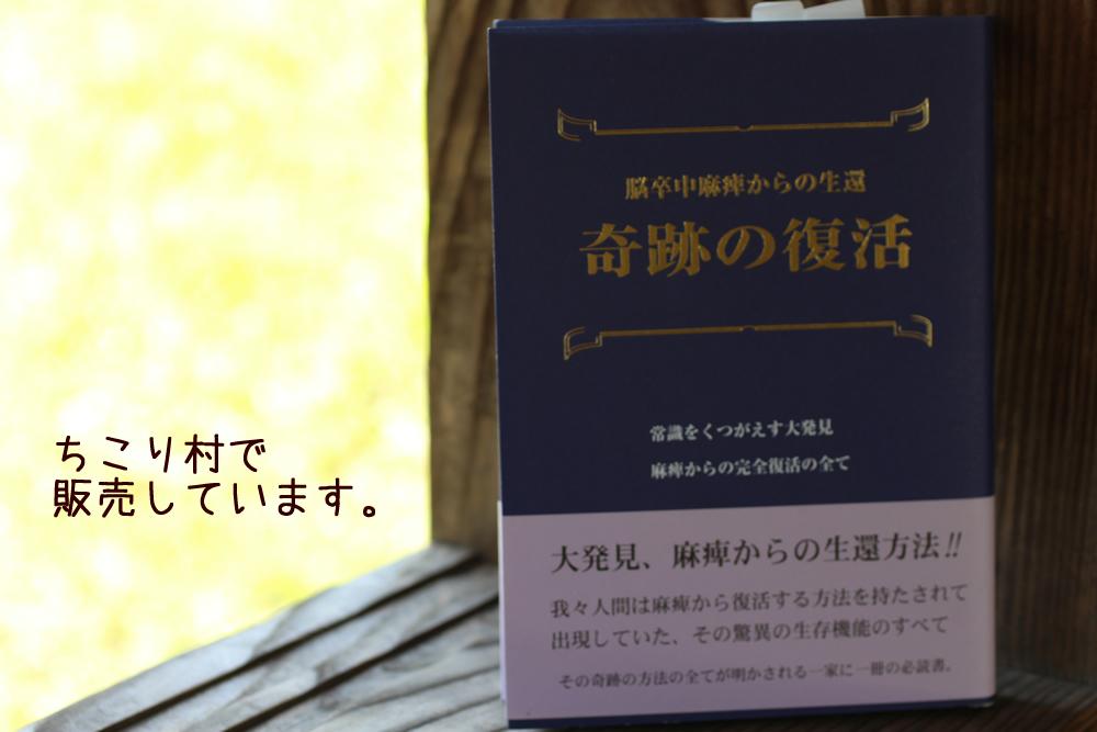 ○IMG_7210ーsc