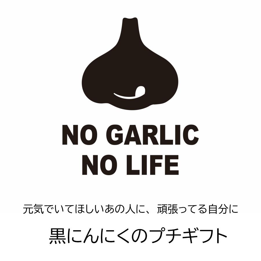 NO GARLIC☆NO LIFE