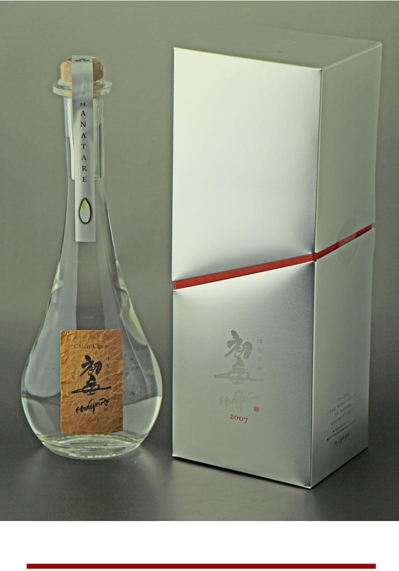 柑橘系の香りと深い旨み初垂2007減圧蒸留44°